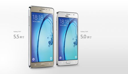 "Samsung he lo 2 dien thoai tam trung Galaxy On5 va On7: 5"" va 5.5"", 720p, mat lung giong Note 4 - Anh 1"