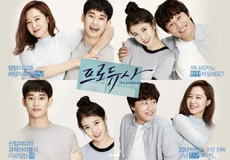 Phim cua Kim Woo Bin va Suzy lap ky luc ban ban quyen - Anh 3
