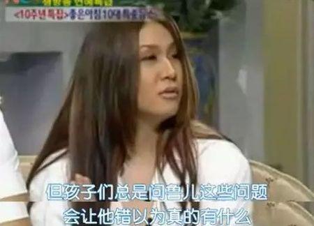 Cha Seung Won va cuoc hon nhan day an tinh voi nu dai gia - Anh 2