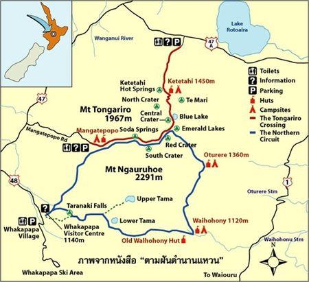 Kham pha ve huyen bi Tongariro- Vuon quoc gia dau tien cua New Zealand - Anh 1