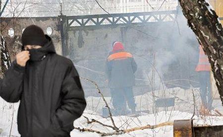 Bao Ukraine vach mat luc luong an ninh quoc gia - Anh 1
