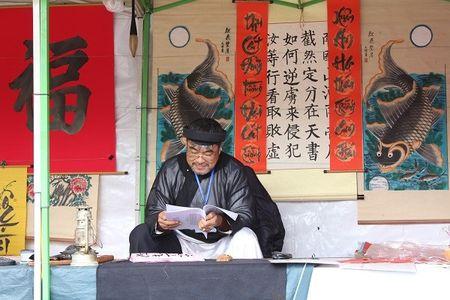 Dai su My hoc viet thu phap tai Hoi chu Xuan Binh Than - Anh 19