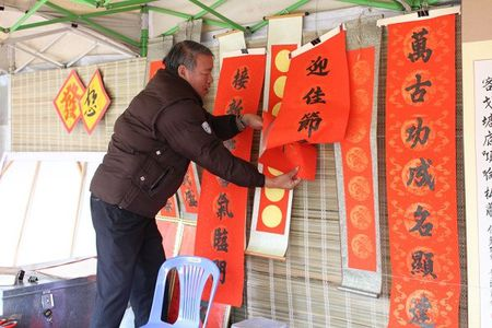 Dai su My hoc viet thu phap tai Hoi chu Xuan Binh Than - Anh 4