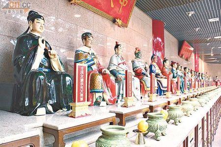 Dai ky khong the khong biet khi pham Thai Tue nam Binh Than - Anh 1