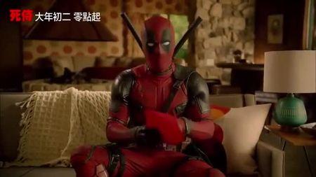 Deadpool gui loi chuc Tet Binh Than khan gia Viet Nam - Anh 3