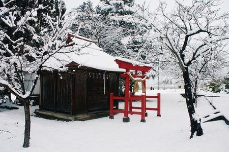 Tuyet trang phu kin thanh pho Kitakata - Anh 7