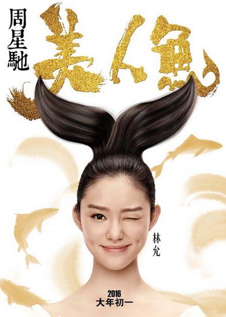 """""""My nhan ngu"""" Lam Duan bi che dien xuat, Chau Tinh Tri benh vuc - Anh 1"""