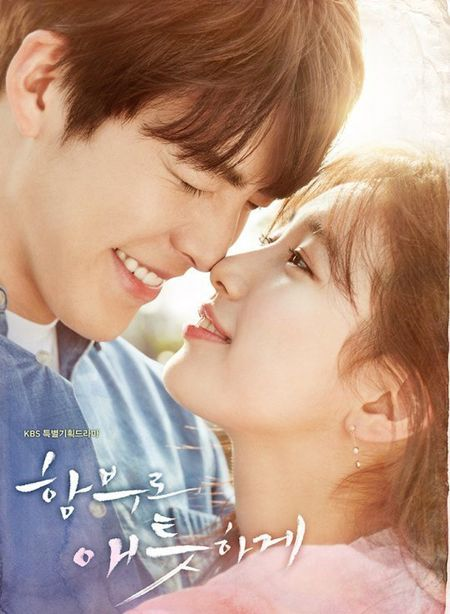 """Uncontrollably Fond: Bo phim """"nong hoi"""" duoc ra mat - Anh 1"""