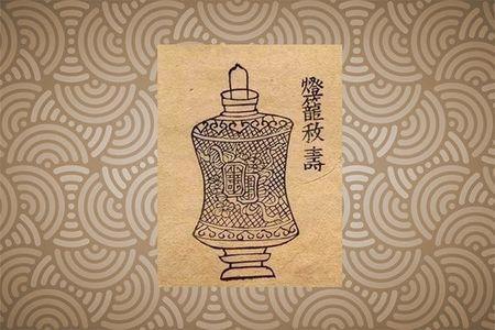 Hinh doc ve den Trung thu cua nguoi Viet 100 nam truoc - Anh 10