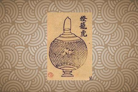 Hinh doc ve den Trung thu cua nguoi Viet 100 nam truoc - Anh 11