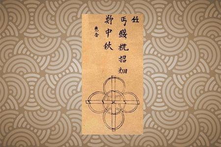 Hinh doc ve den Trung thu cua nguoi Viet 100 nam truoc - Anh 2