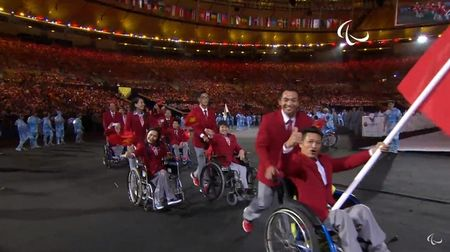 Khai mac the van hoi Olympic nguoi khuyet tat - Anh 3