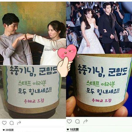 HOT: Song Joong Ki thua nhan nghi den Song Hye Kyo khi doat giai thuong lon - Anh 9