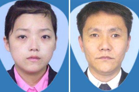 Kim Jong-un don 2 VDV khuyet tat Trieu Tien toi 'cua tu' - Anh 2