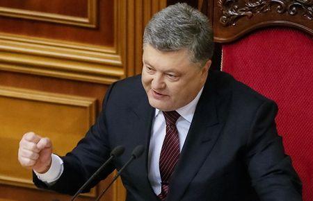 Kiev chinh thuc cam Nga to chuc bau cu Quoc hoi tren lanh tho Ukraine - Anh 1