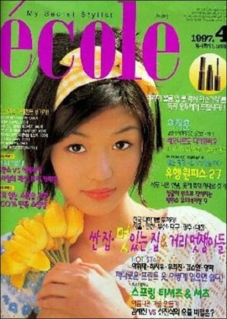 """11 dieu co the ban chua biet ve """"co nang ngo ngao"""" Jun Ji Hyun - Anh 4"""