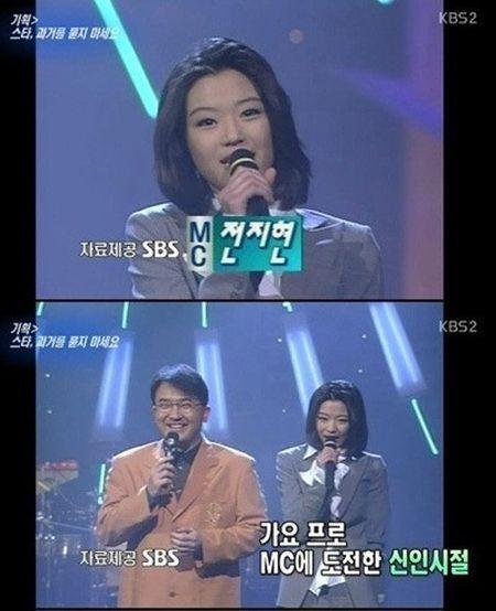 """11 dieu co the ban chua biet ve """"co nang ngo ngao"""" Jun Ji Hyun - Anh 8"""