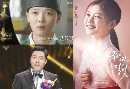 """Song Joong Ki nam tay, om vai Song Hye Kyo khi cung """"chia giai"""" - Anh 2"""