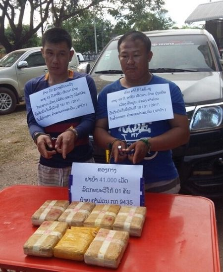 Bat 2 doi tuong Lao dua 40 nghin vien ma tuy ve Viet Nam - Anh 1