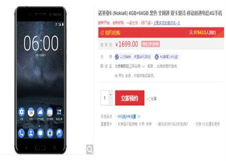 Nokia 6 duoc ban het sach trong mot phut - Anh 1