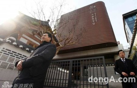 Nhung bi mat thu vi ve dam cuoi cua Bi Rain-Kim Tae Hee - Anh 11