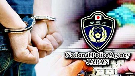 Nhat Ban: Bat 6 doi tuong nghi lam dung 168 be trai - Anh 1