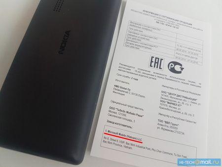 HMD Global che tao thiet bi Nokia moi tai Viet Nam - Anh 1