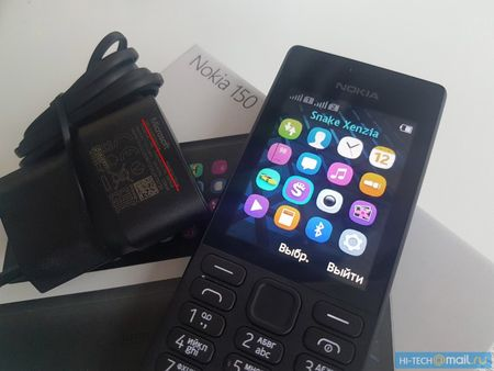 HMD Global che tao thiet bi Nokia moi tai Viet Nam - Anh 2