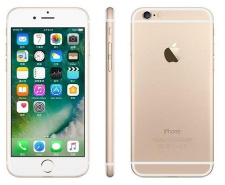 iPhone 6 vua co them ban 32GB, mau vang gia chua toi 9 trieu dong - Anh 1