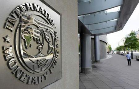 IMF lo lang ke hoach cat giam thue cua My se gay ra khung hoang tai chinh - Anh 1
