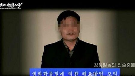Trieu Tien chinh thuc cong bo hinh anh nghi pham am sat Kim Jong-un - Anh 1