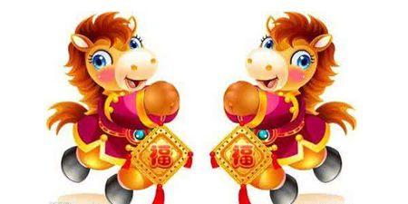Chuc mung 4 con giap cang gia cang giau nut vach - Anh 6