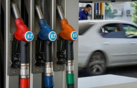 Big Oil phai chi den 350 ti USD de phat trien nang luong tai tao - Anh 1