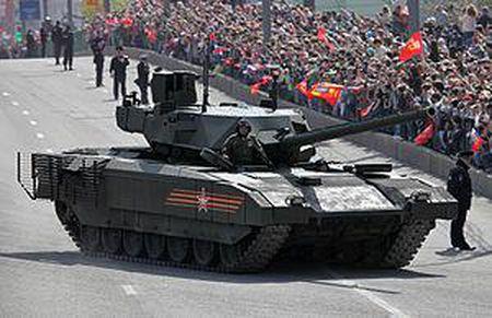 Bao My: Armata chua the tro thanh luc luong chu luc? - Anh 1