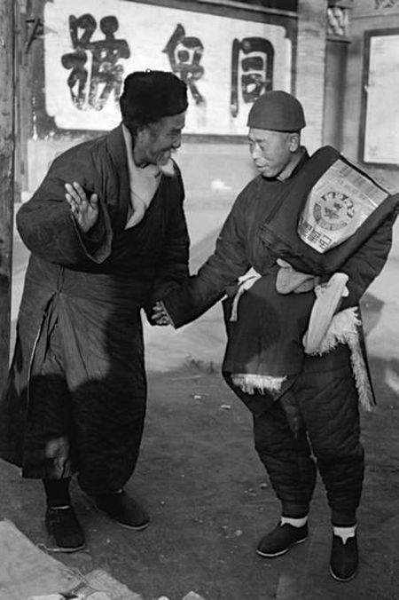 To mo thanh Bac Kinh thang 12/1948 truoc bien co lon - Anh 13