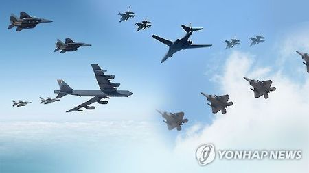 May bay nem bom B-1B My tap tran tren Ban dao Trieu Tien - Anh 1