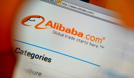Alibaba muon mo rong sang My: Khong de dau! - Anh 1