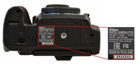 Nikon thu hoi D750 lan thu 3, van loi man trap - Anh 2