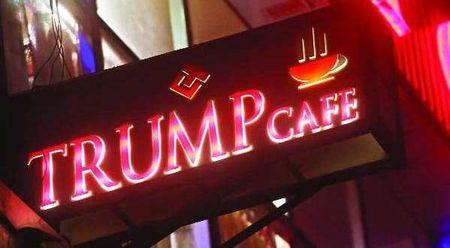 Cafe 'Donald Trump' hut khach tai Bangladesh - Anh 1