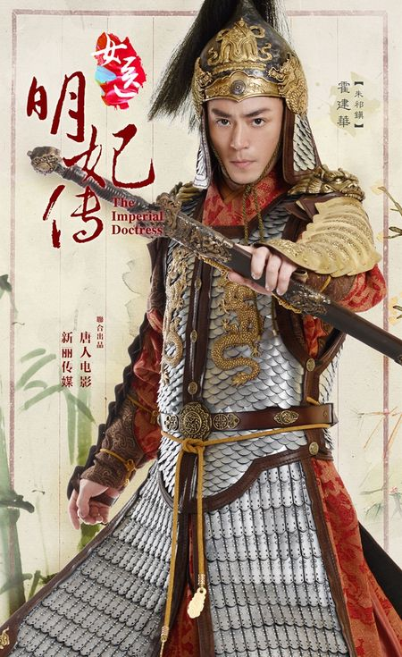 "VTC5-tvBLUE phat song bo phim dinh dam xu Trung - ""Nu Than Y"" - Anh 3"