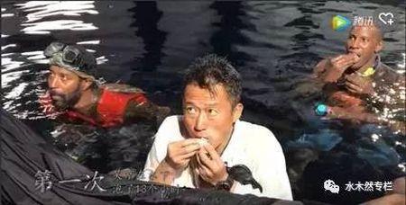 Su that ve cach lam phim bom tan cua Ngo Kinh - Anh 3