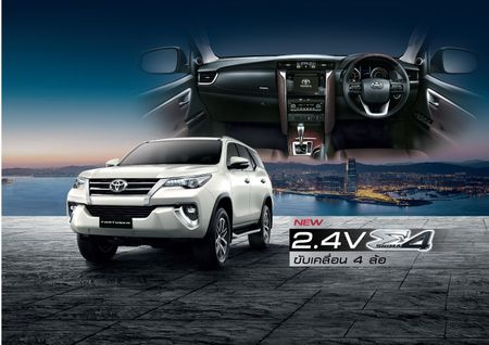 Toyota Fortuner gioi thieu phien ban 2.4V 4WD gia hon 1 ty dong - Anh 2