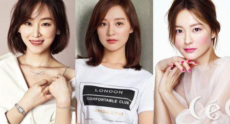Du dang bau bi, Jun Ji Hyun van giu ngoi vi 'Nu hoang quang cao 2017' - Anh 4