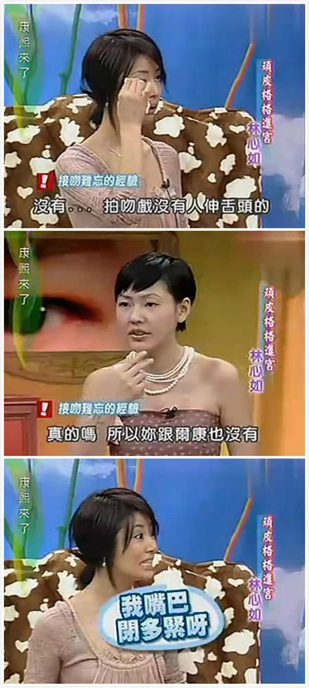 Lam Tam Nhu bi Chau Kiet chi trich ve cao buoc cuong hon tho bao - Anh 1