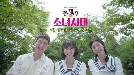 Phim Han thang 9: Su tro lai cua hang loat ten tuoi dinh dam - Anh 4