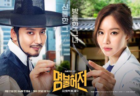 Phim Han thang 9: Su tro lai cua hang loat ten tuoi dinh dam - Anh 8