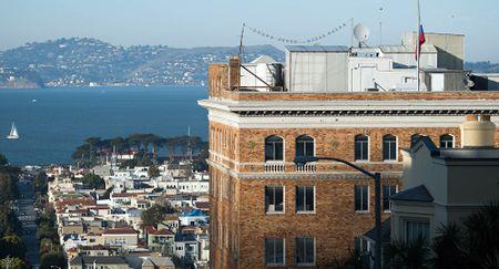 My dung hang rao ngay trong Tong lanh su quan Nga o San Francisco - Anh 1