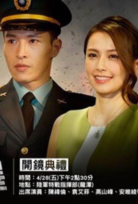 'Hau due mat troi' cua Dai Loan gay that vong lon - Anh 1