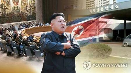 Trieu Tien bi nghi hop tac voi Syria ve vu khi hoa hoc va ten lua - Anh 1