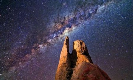 He lo bat ngo ve doi tuong la trong thien ha Milky Way - Anh 1